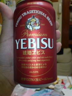 富山湾産白エビの唐揚げとビール