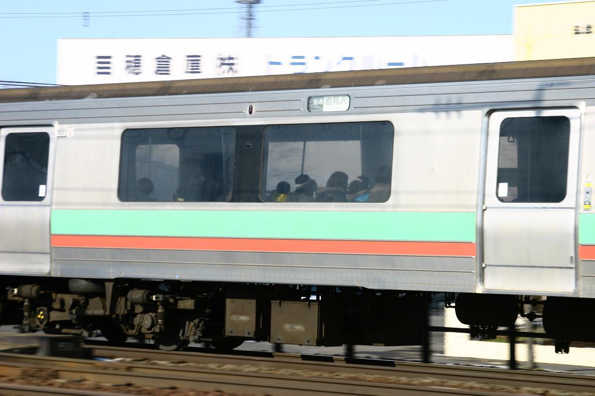 S1111230008futunagasi