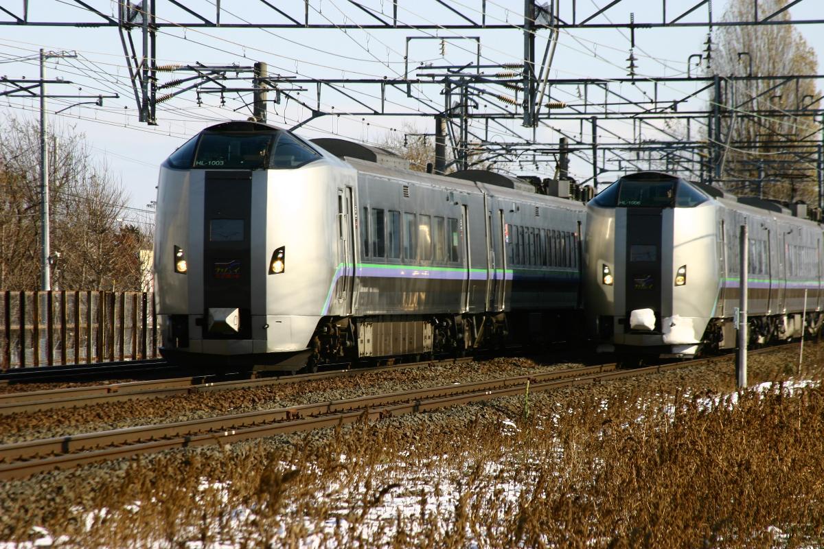 S111123009skamui2