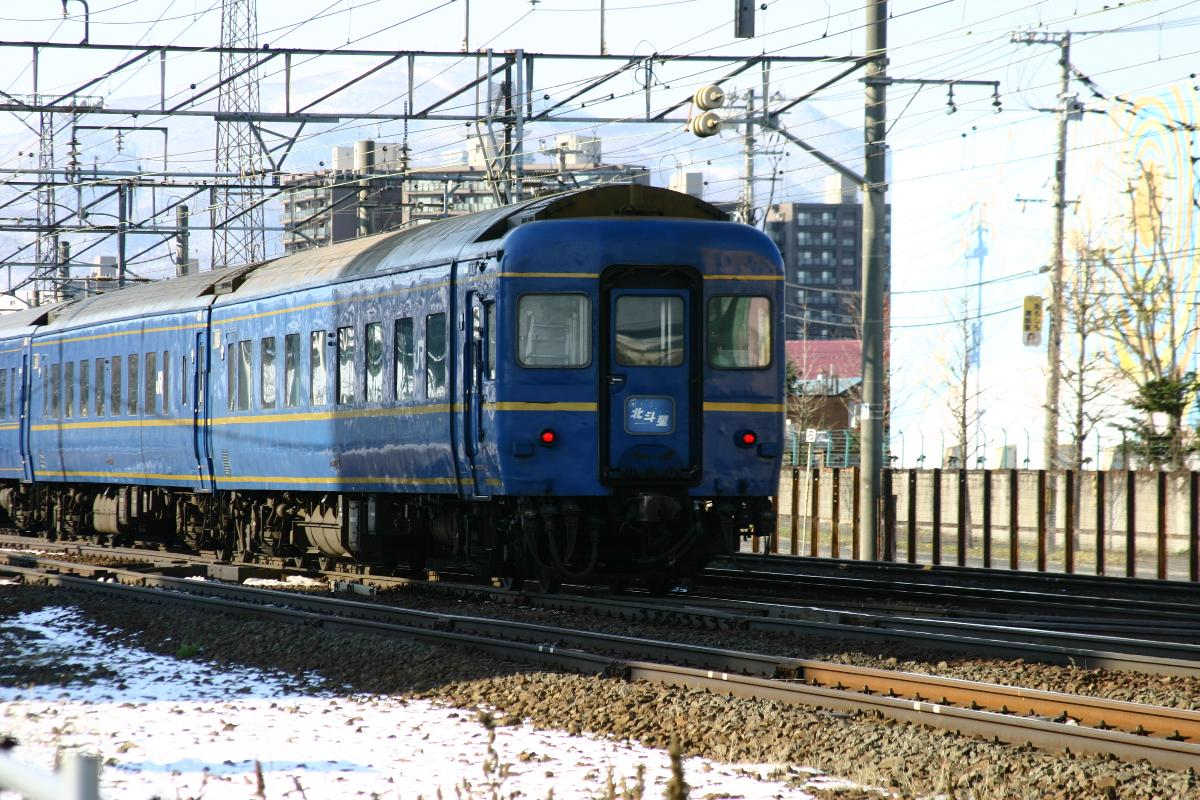 S111123014hokutosei