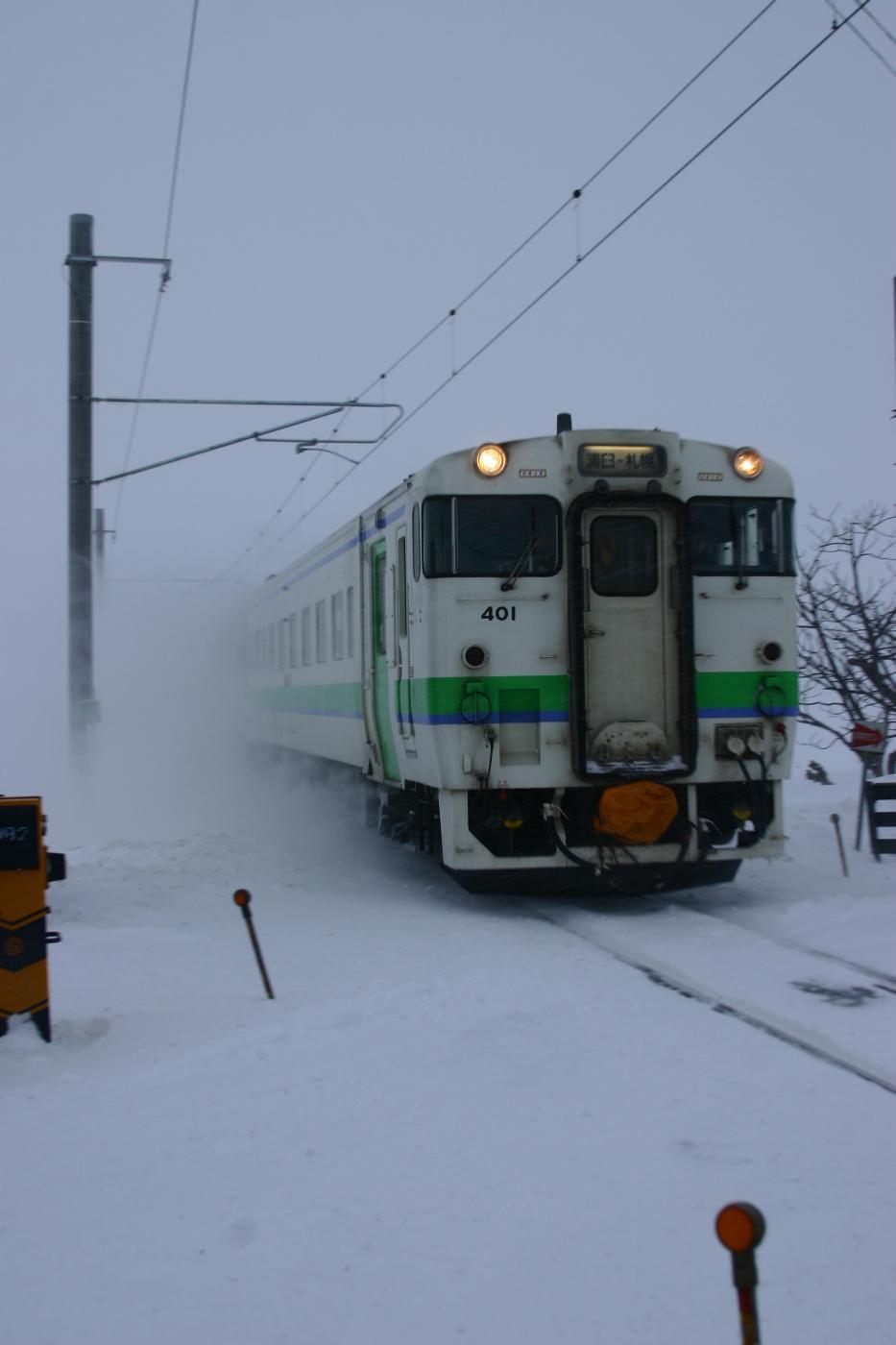 Jr120103012