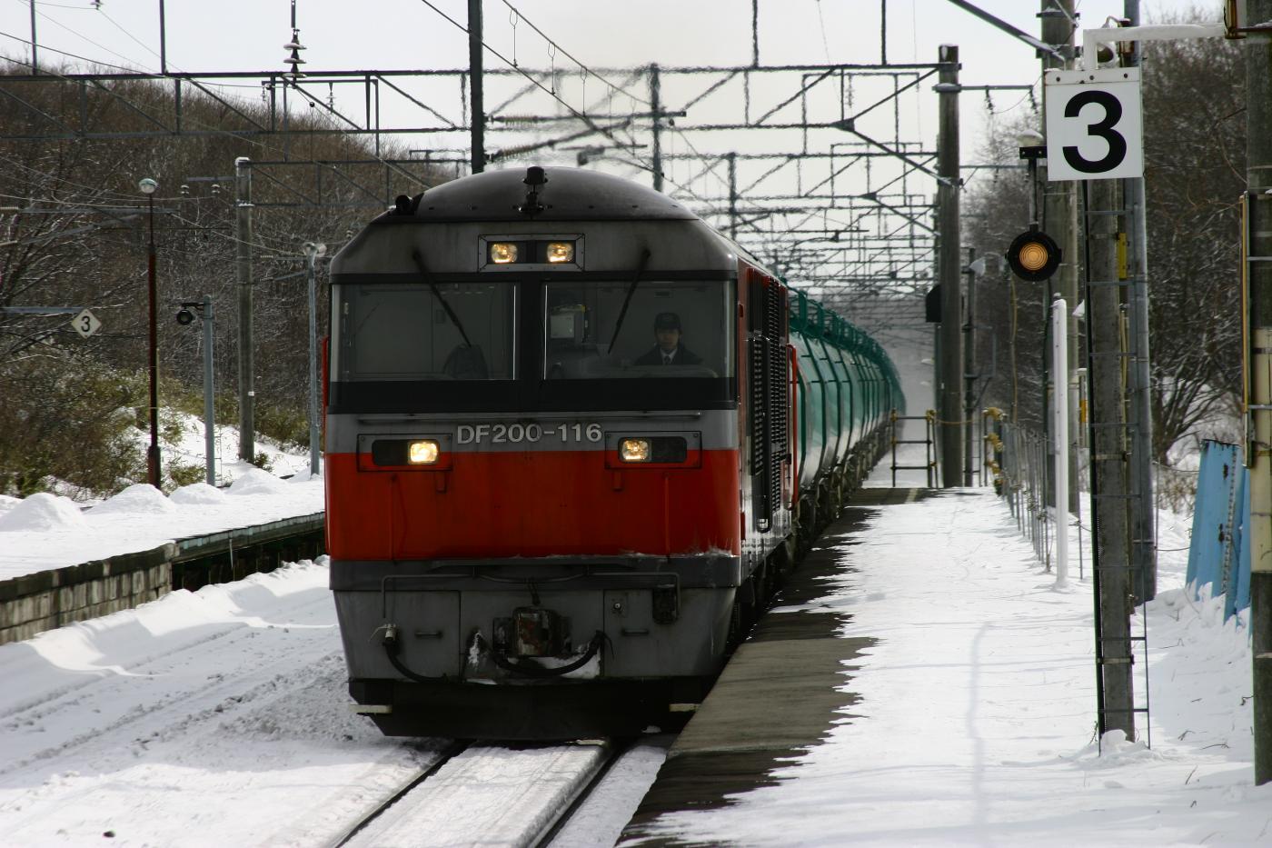 Jr120128024