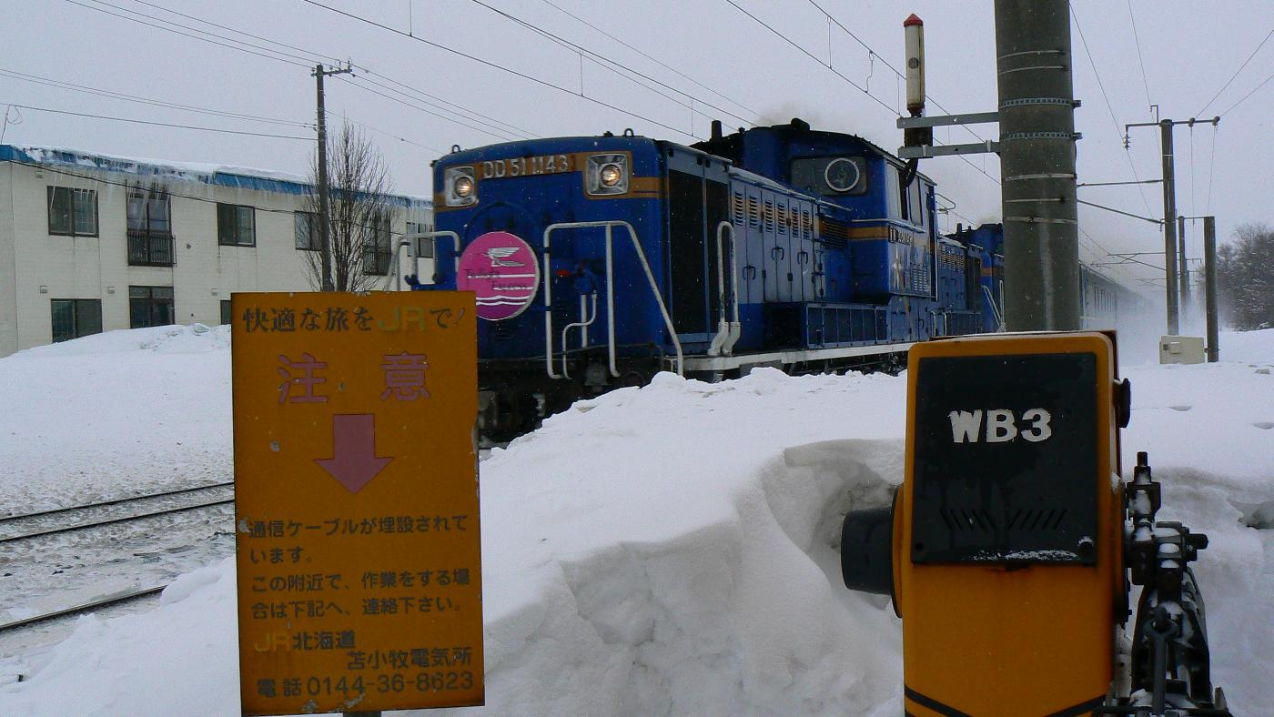 Jr120228005