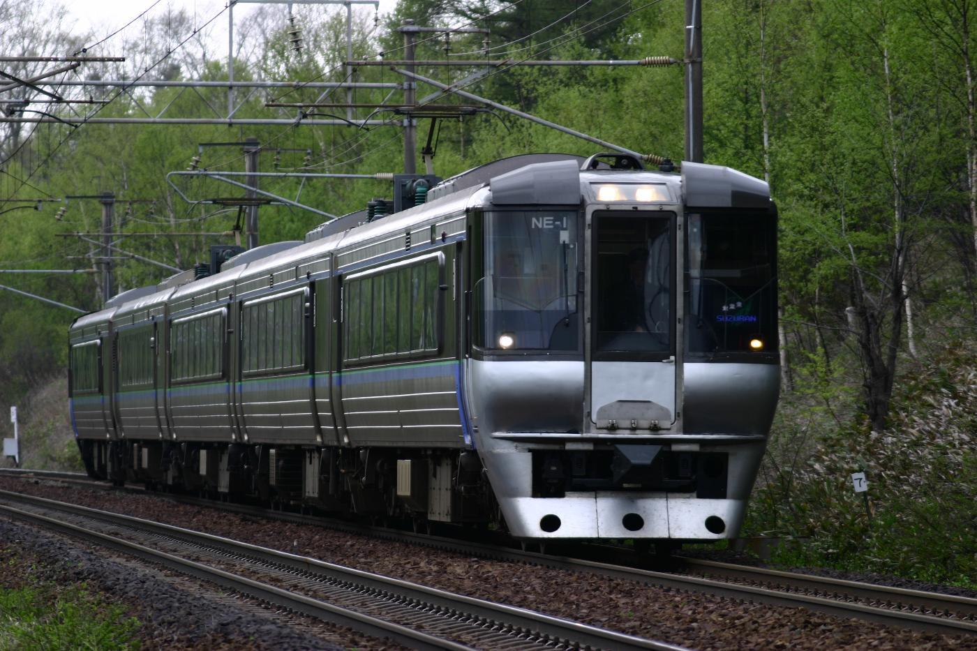 S120512001