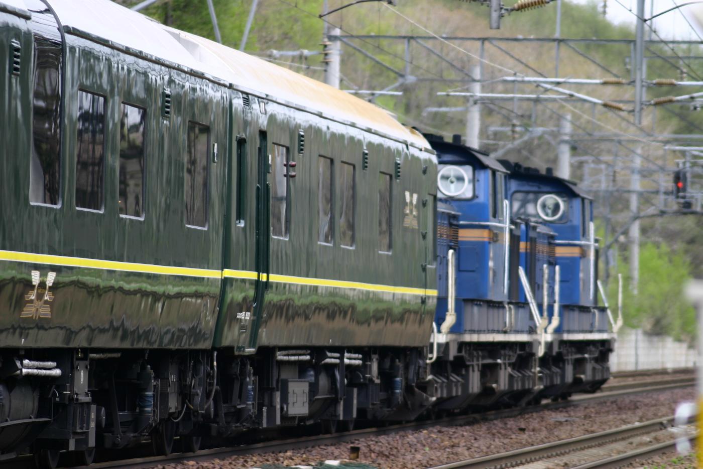 S120512010