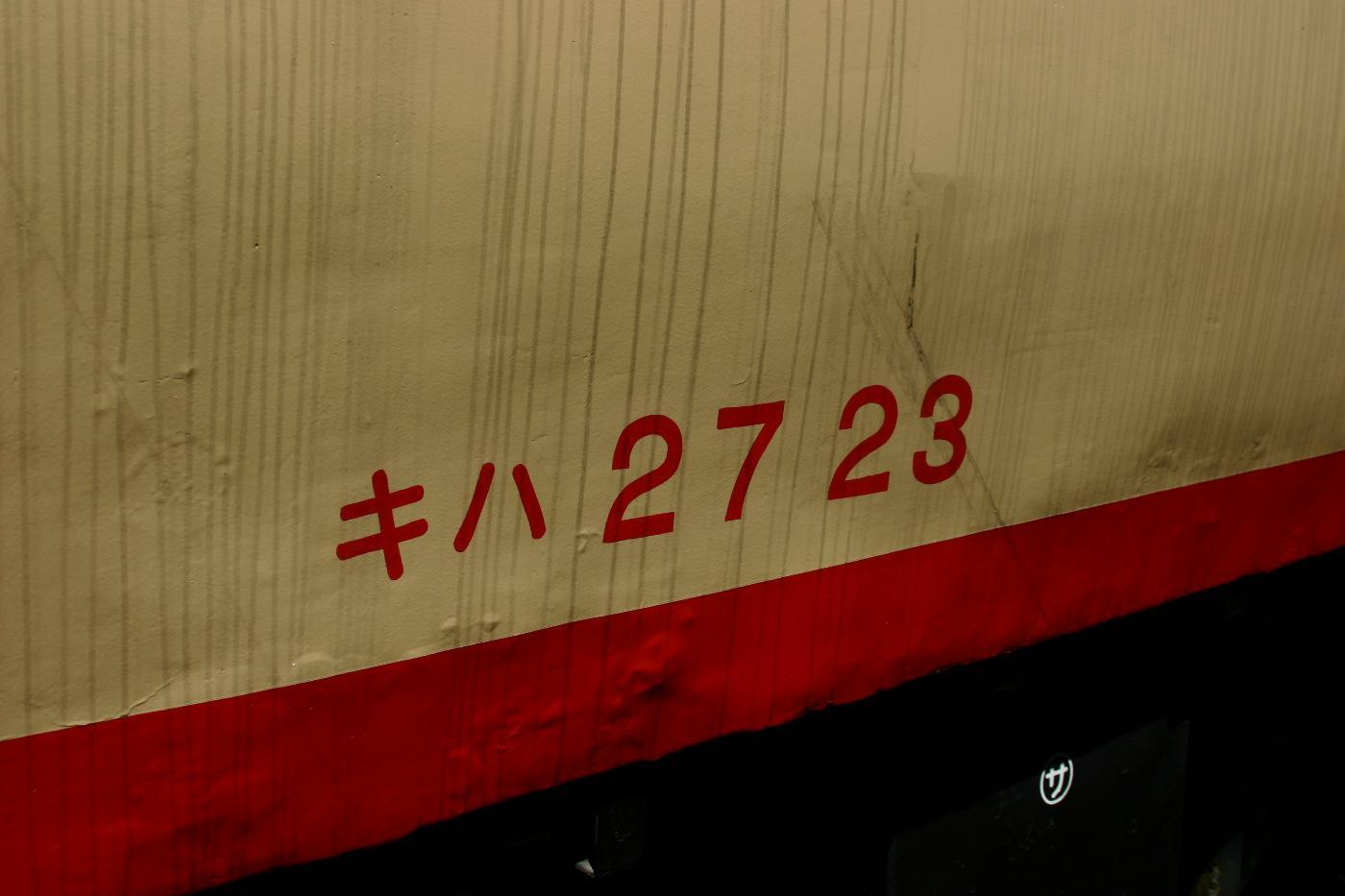 Jr120814004