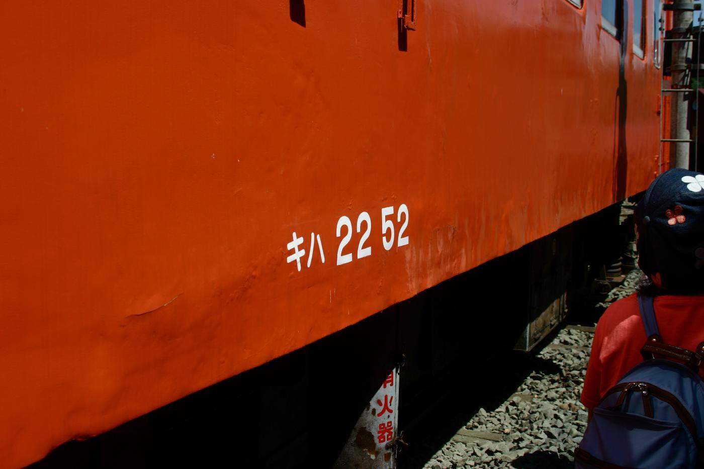 Jr120814006