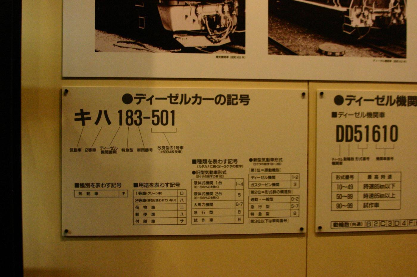 Jr1208143_2