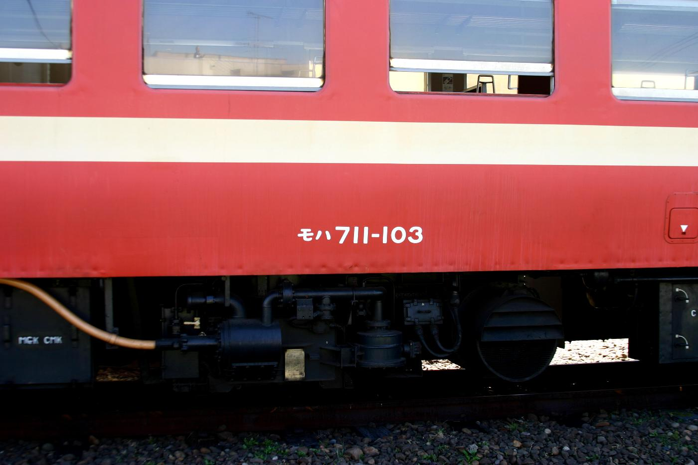 Jr120908004
