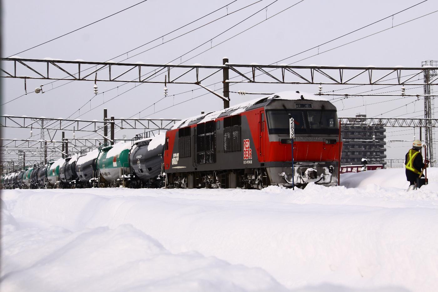Jr121224002