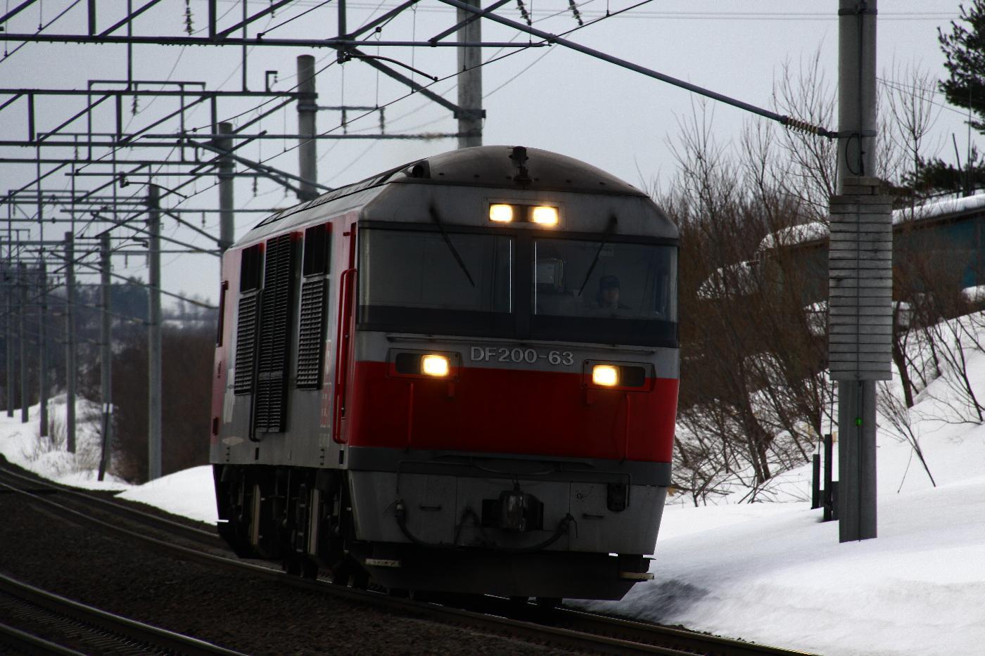 Jr1303201008