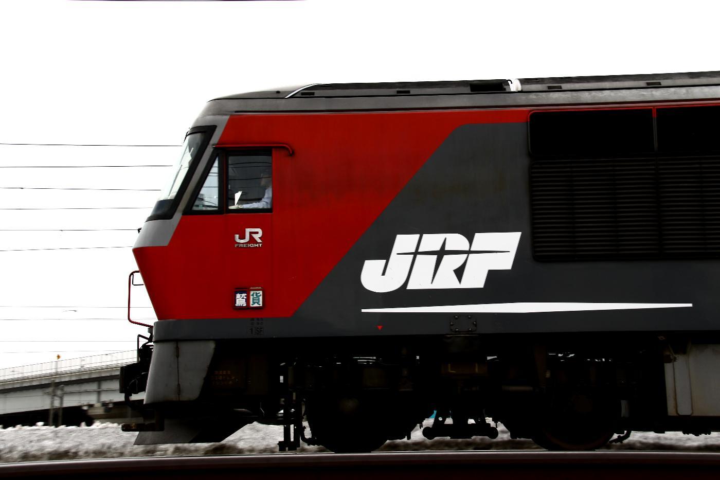 Jr130406004