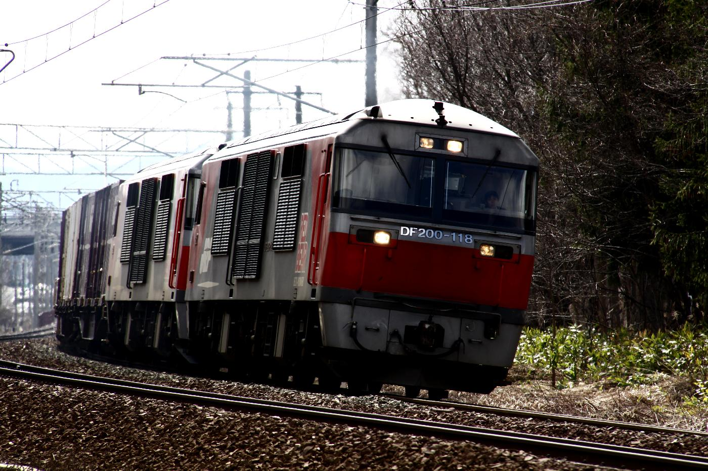 Jr130420203