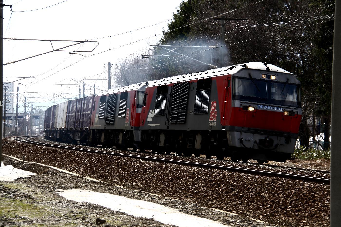 Jr130420205