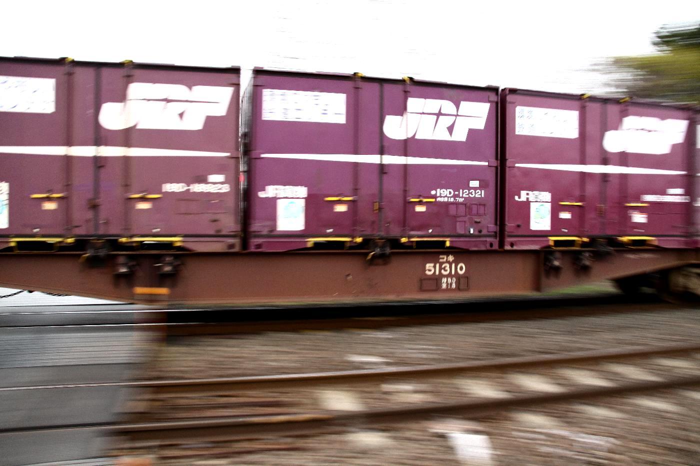 Jr130521003