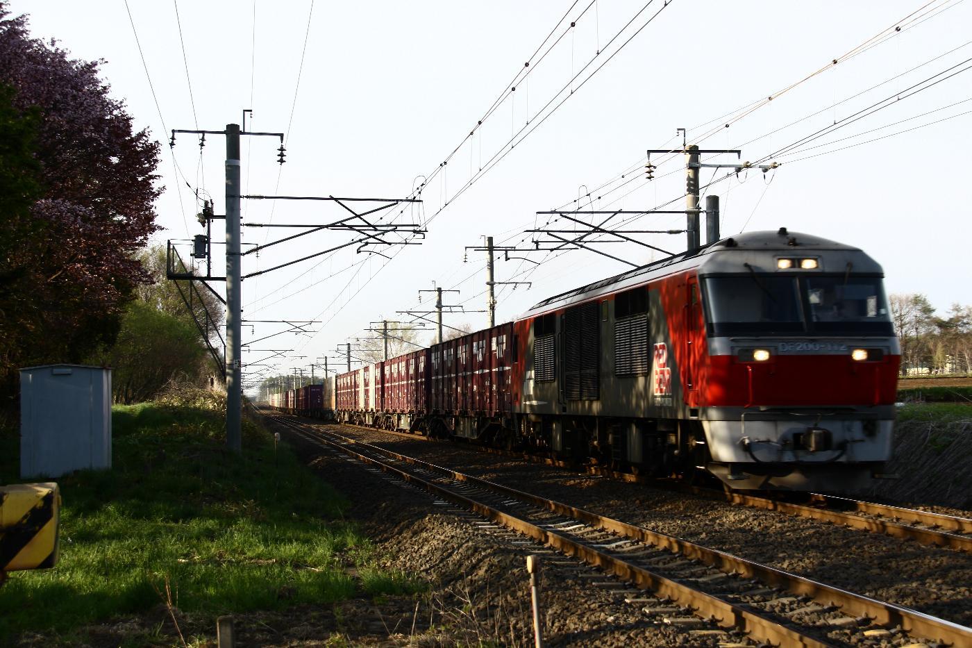 Jr130522001