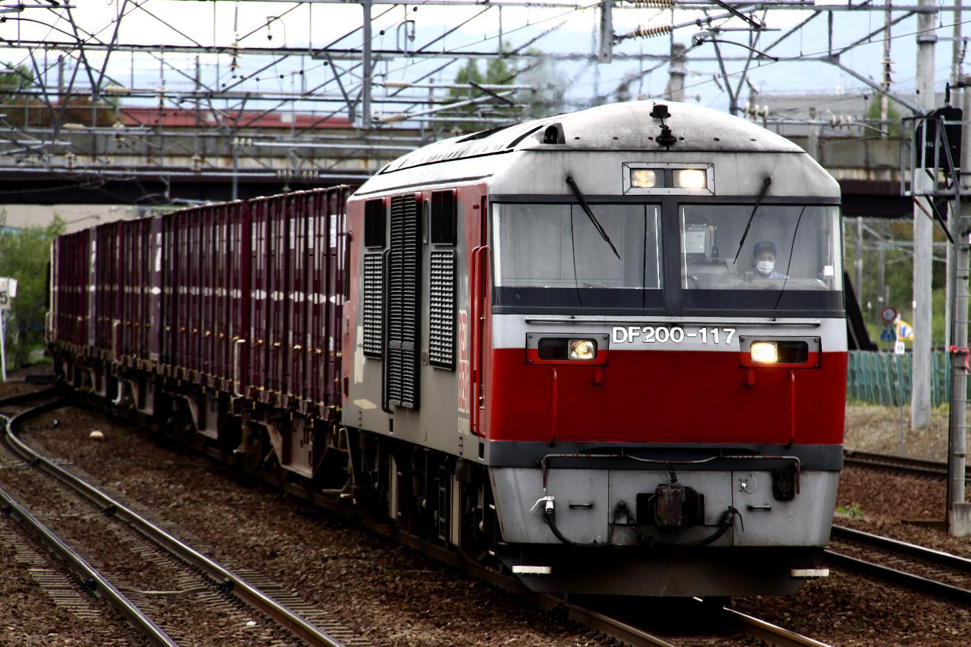 Jr130525104