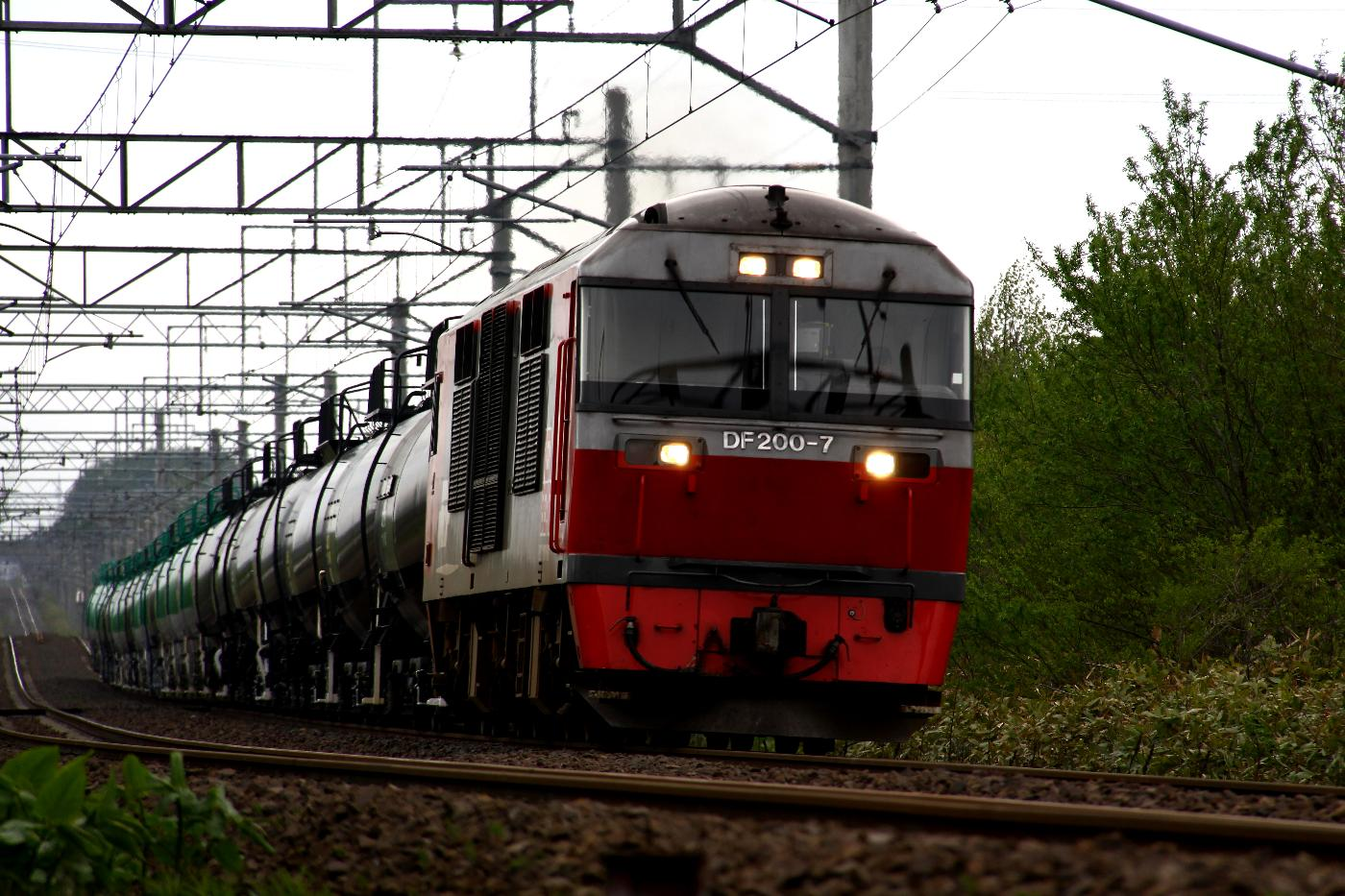 Jr1305252004