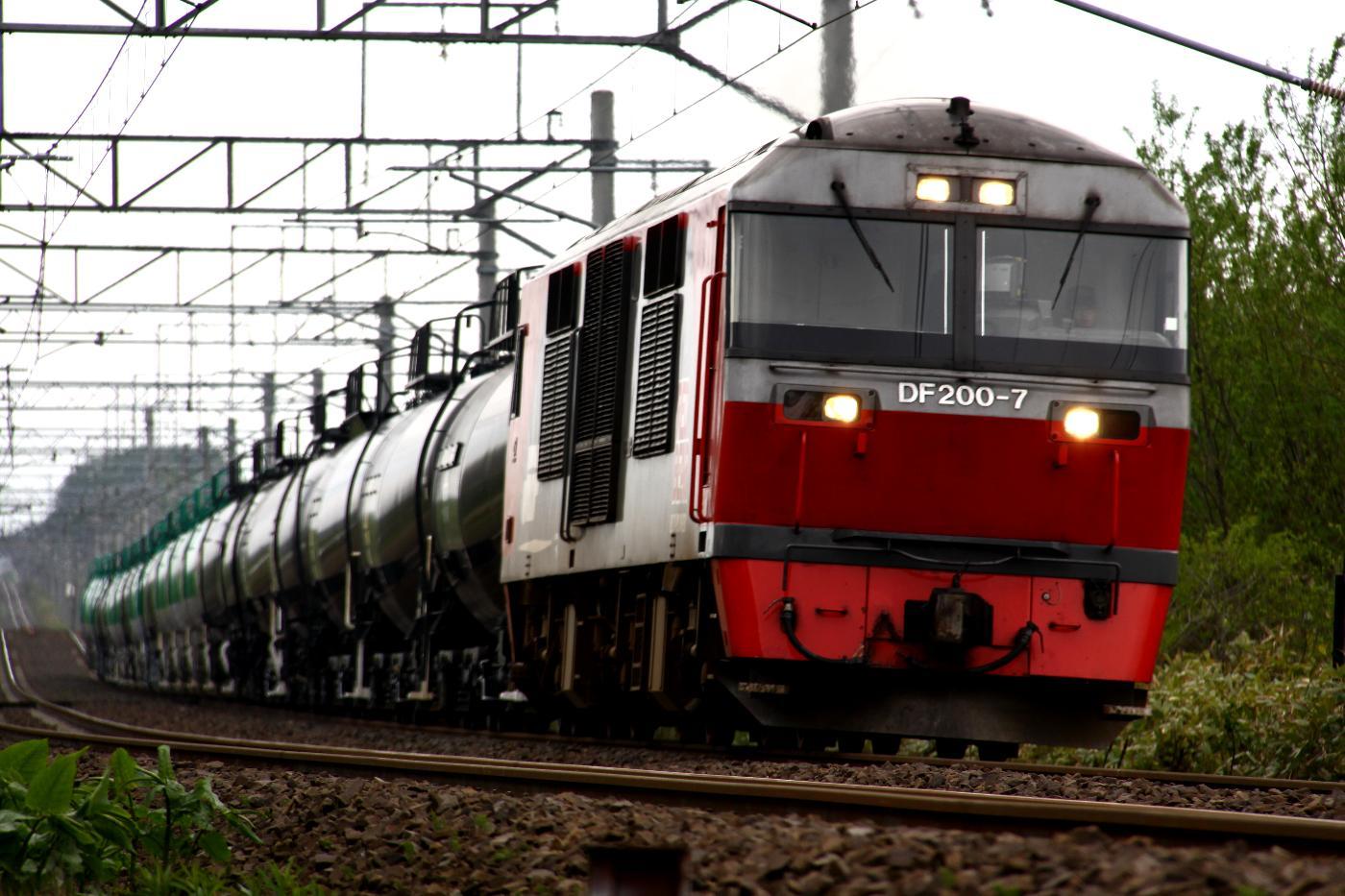 Jr1305252005