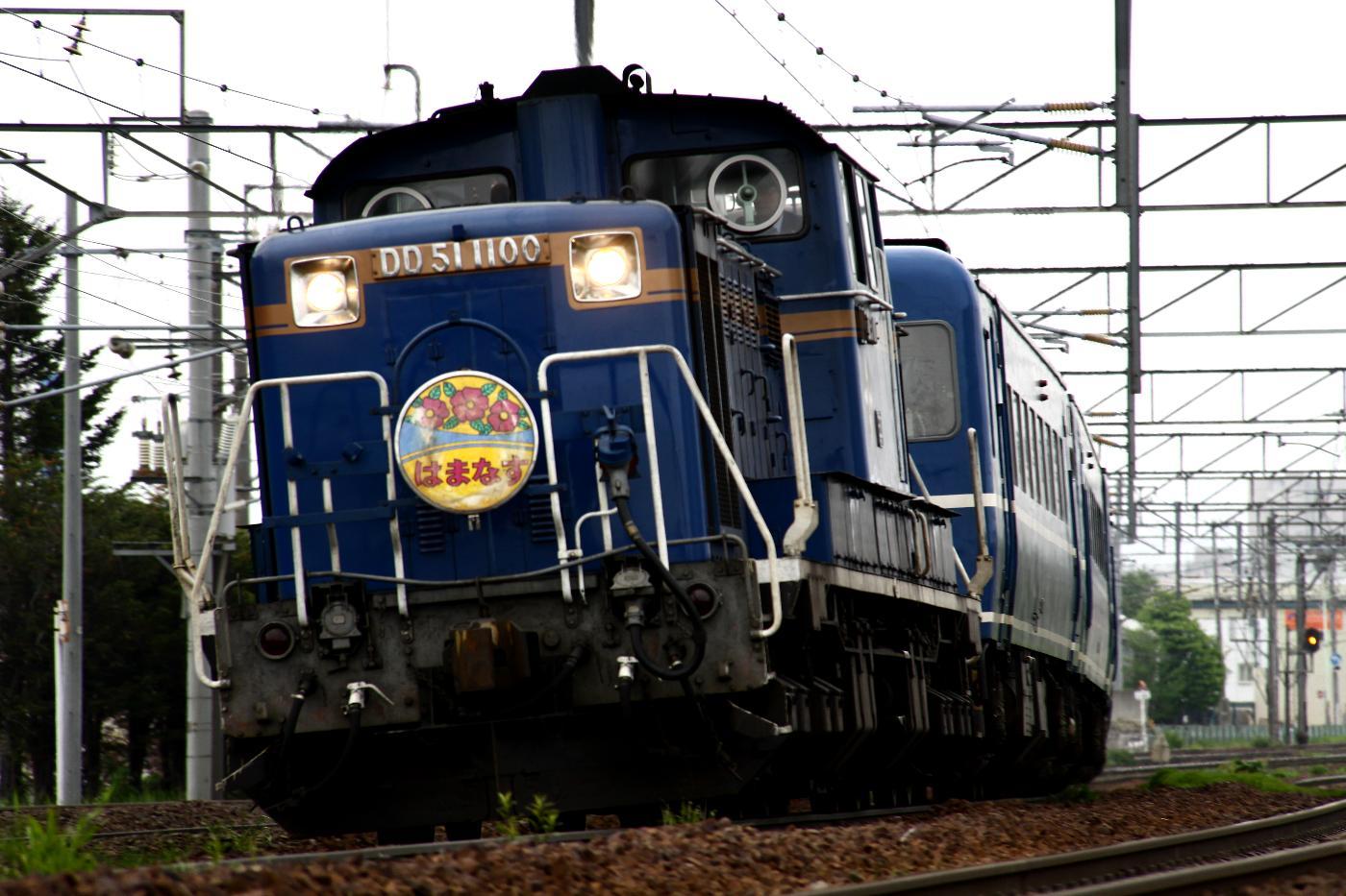 Jr1306020004