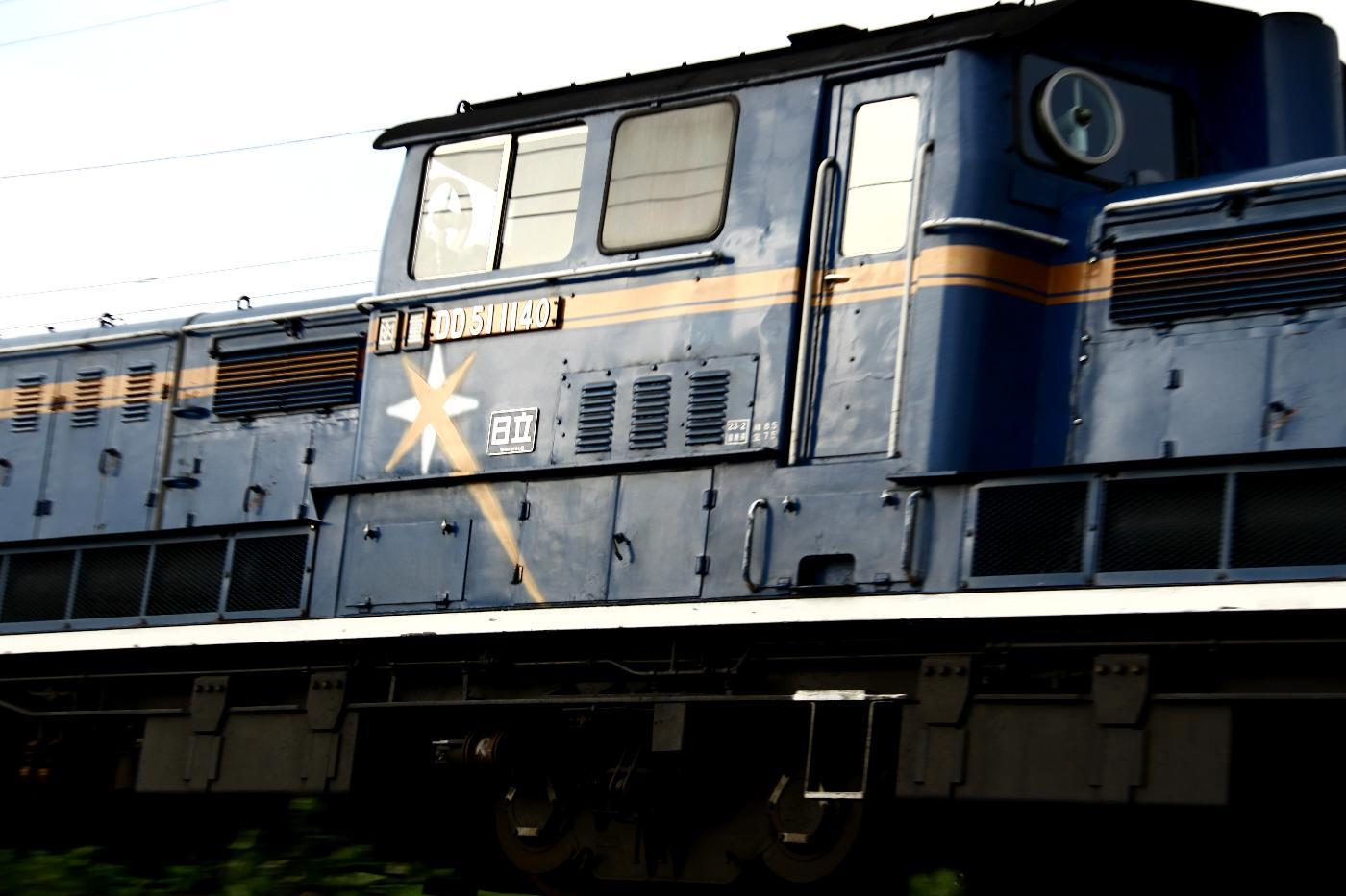 Jr1306160004