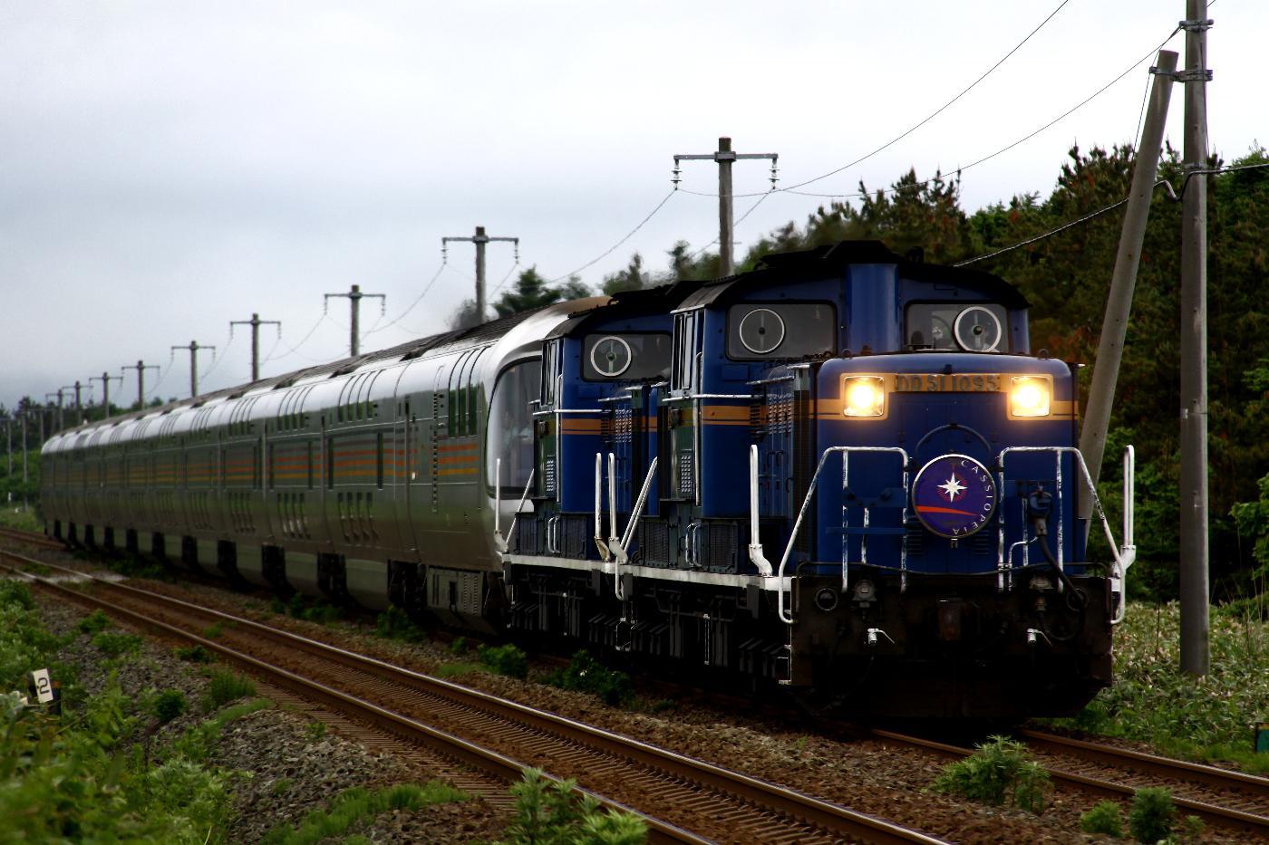 Jr1306222003
