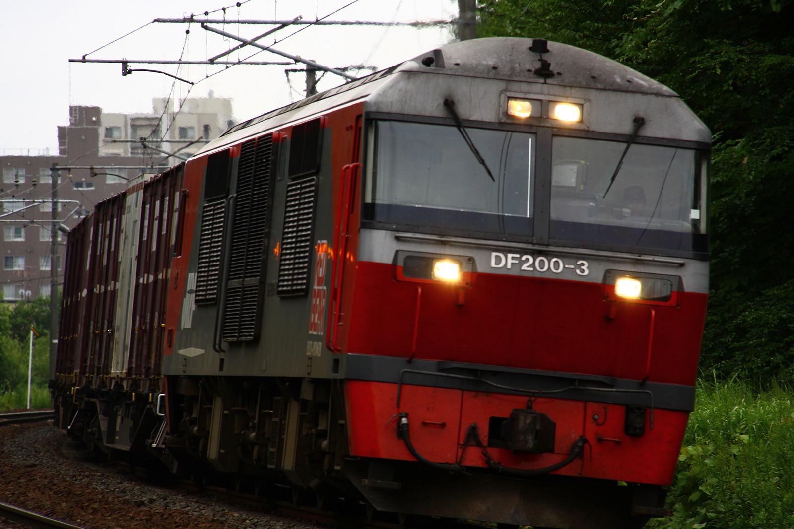 Jr130804007