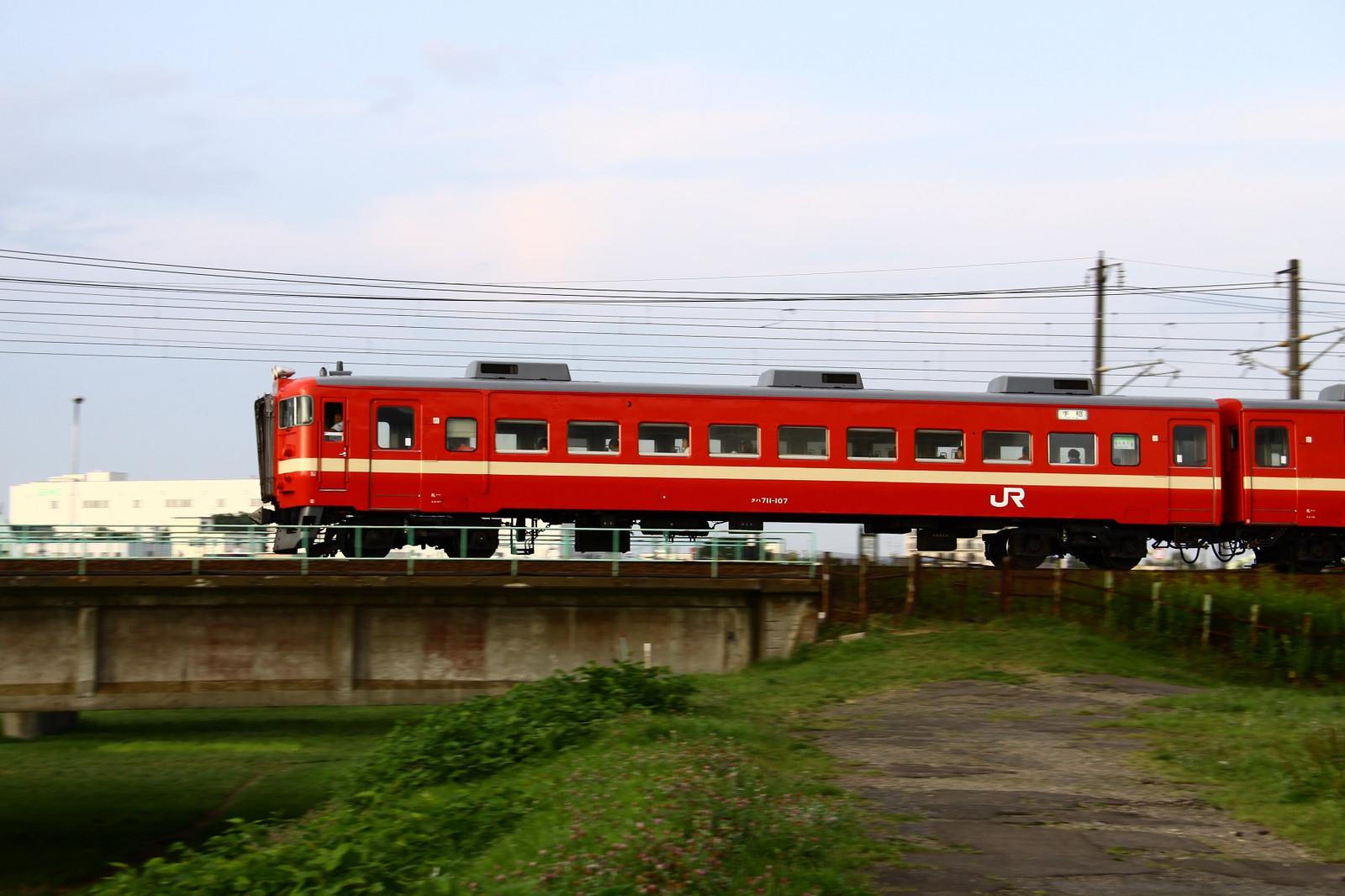 Jr1308161001