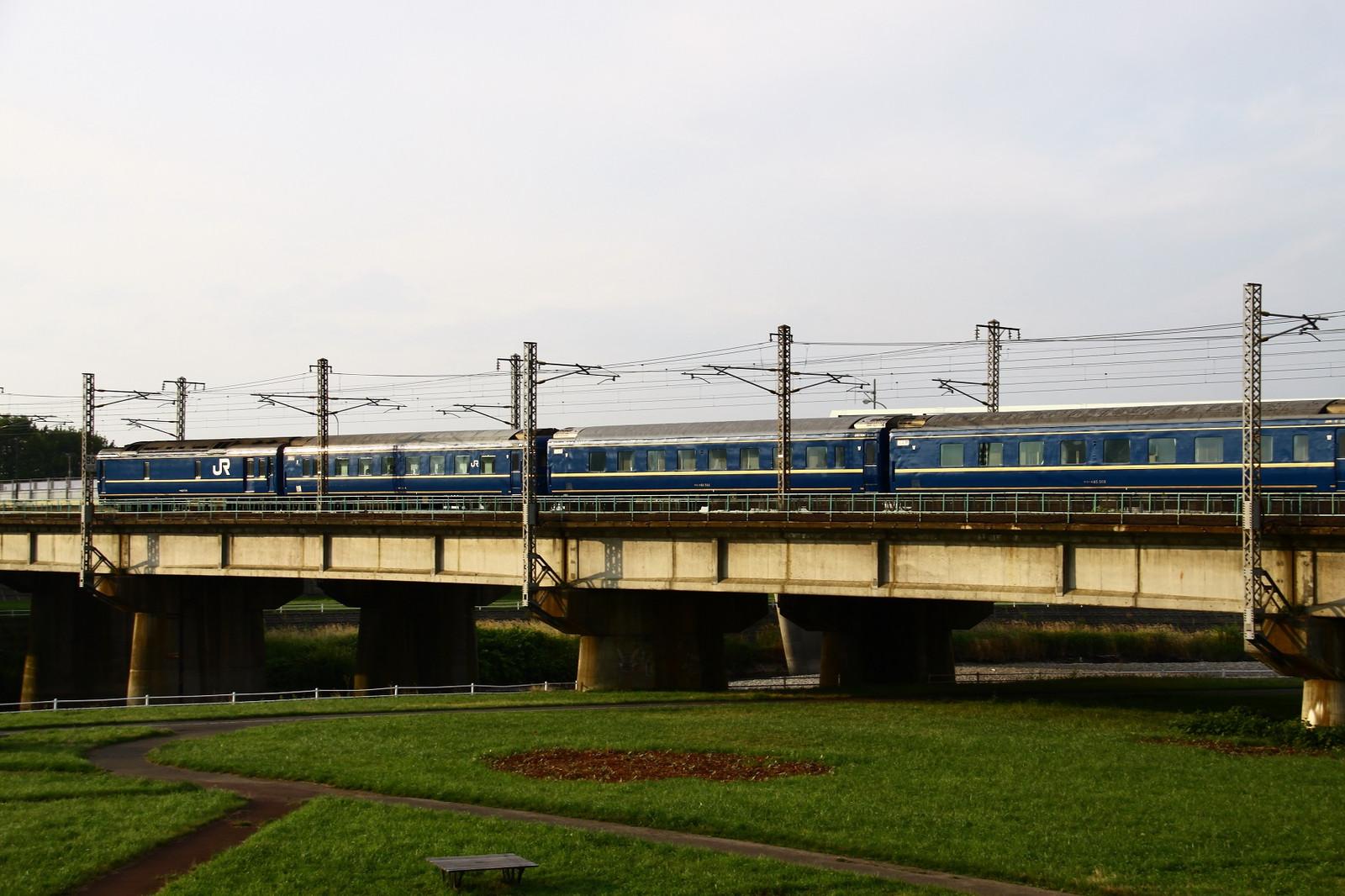 Jr1308162004