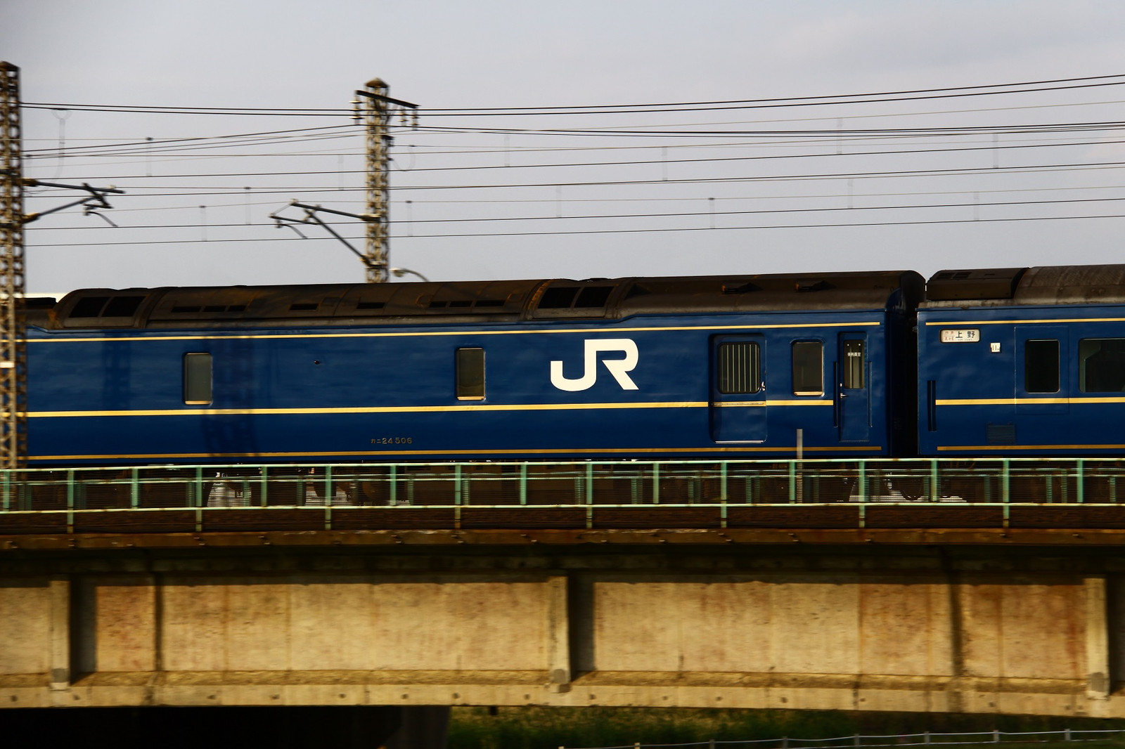 Jr1308162005