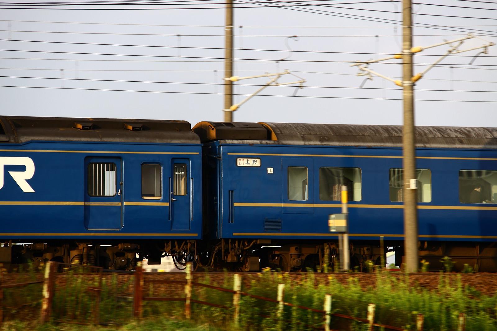 Jr1308162006