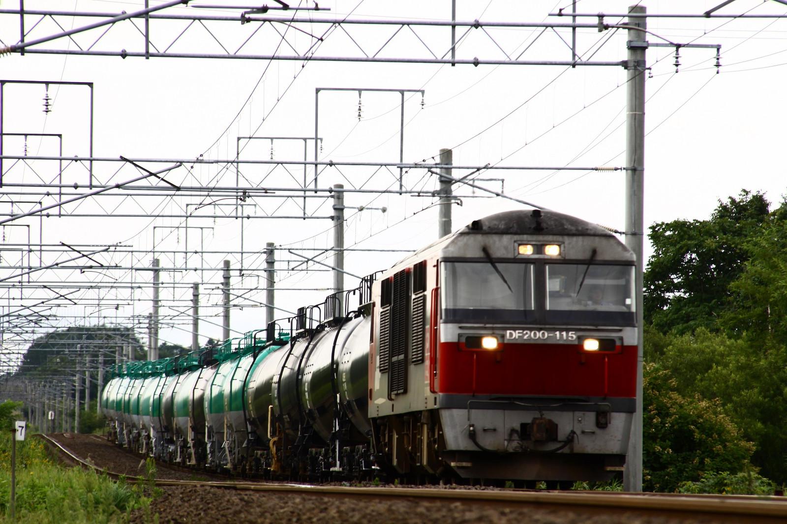 Jr1308302002
