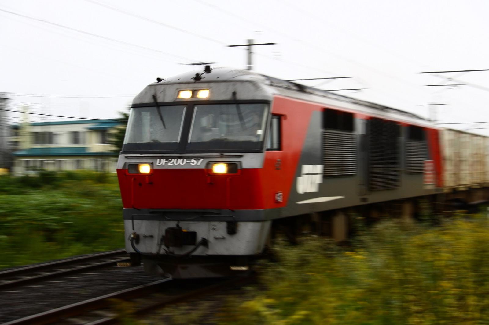 Jr1309010002