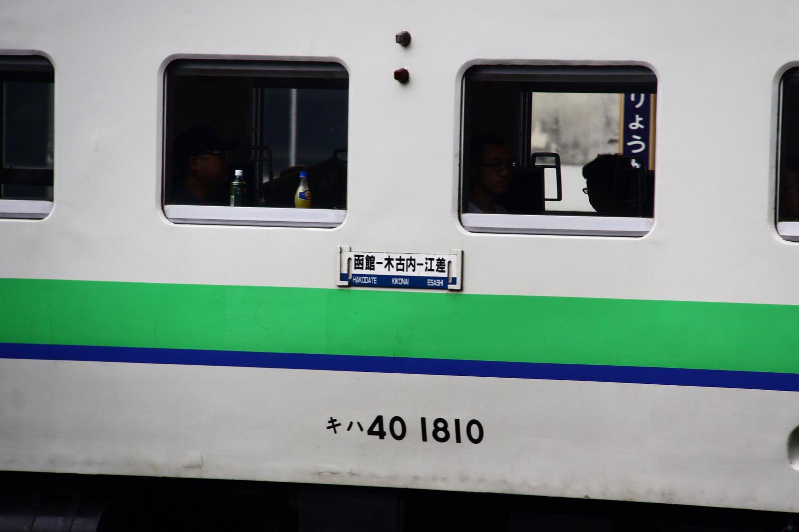 Jr1309142009