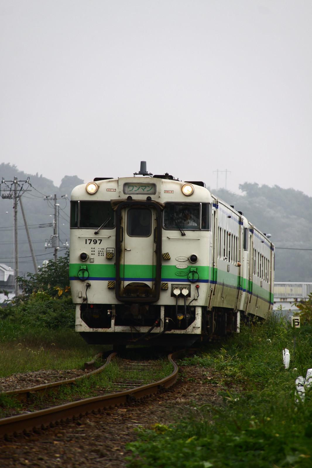 Jr1309146023