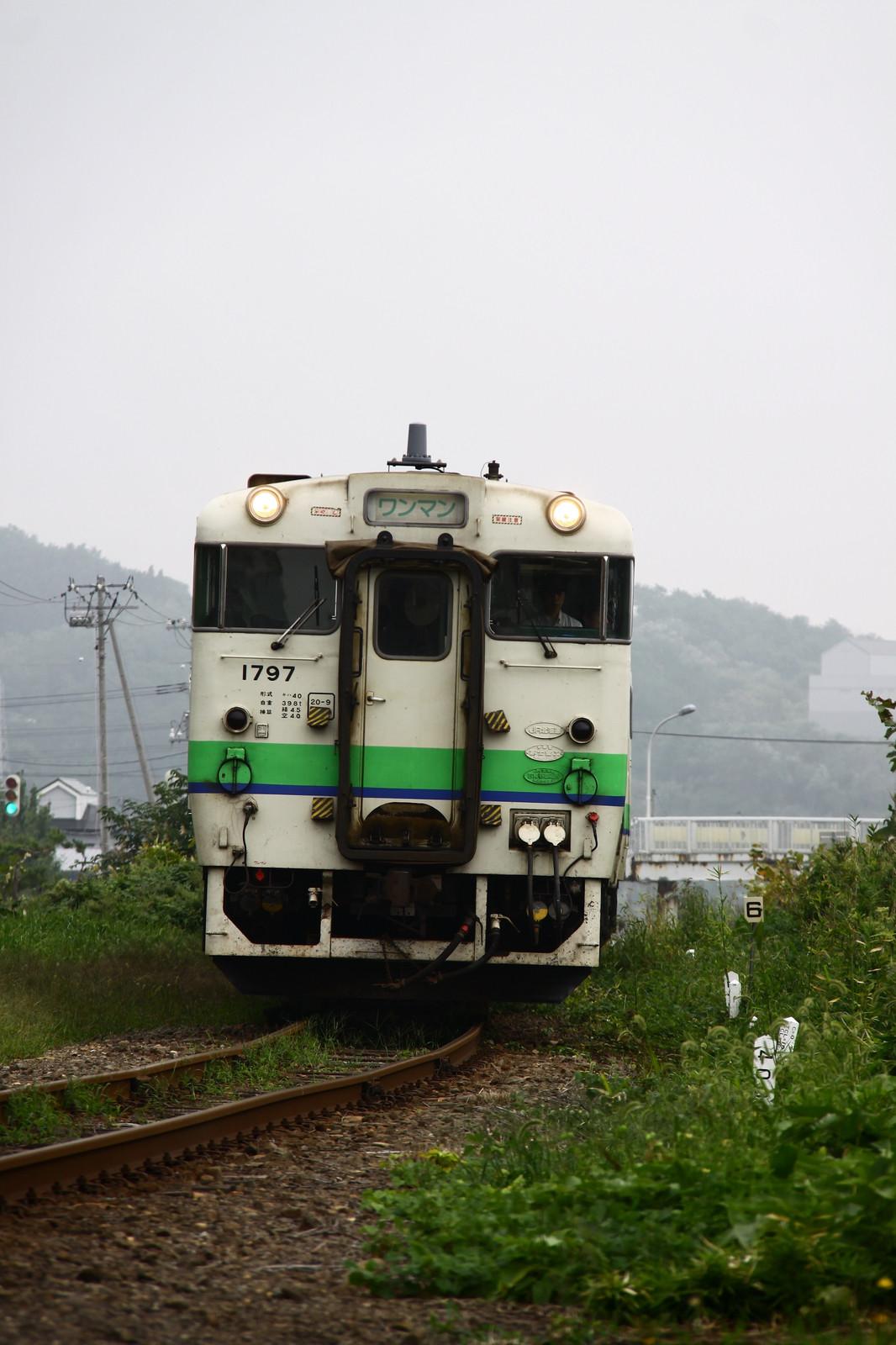 Jr1309146024