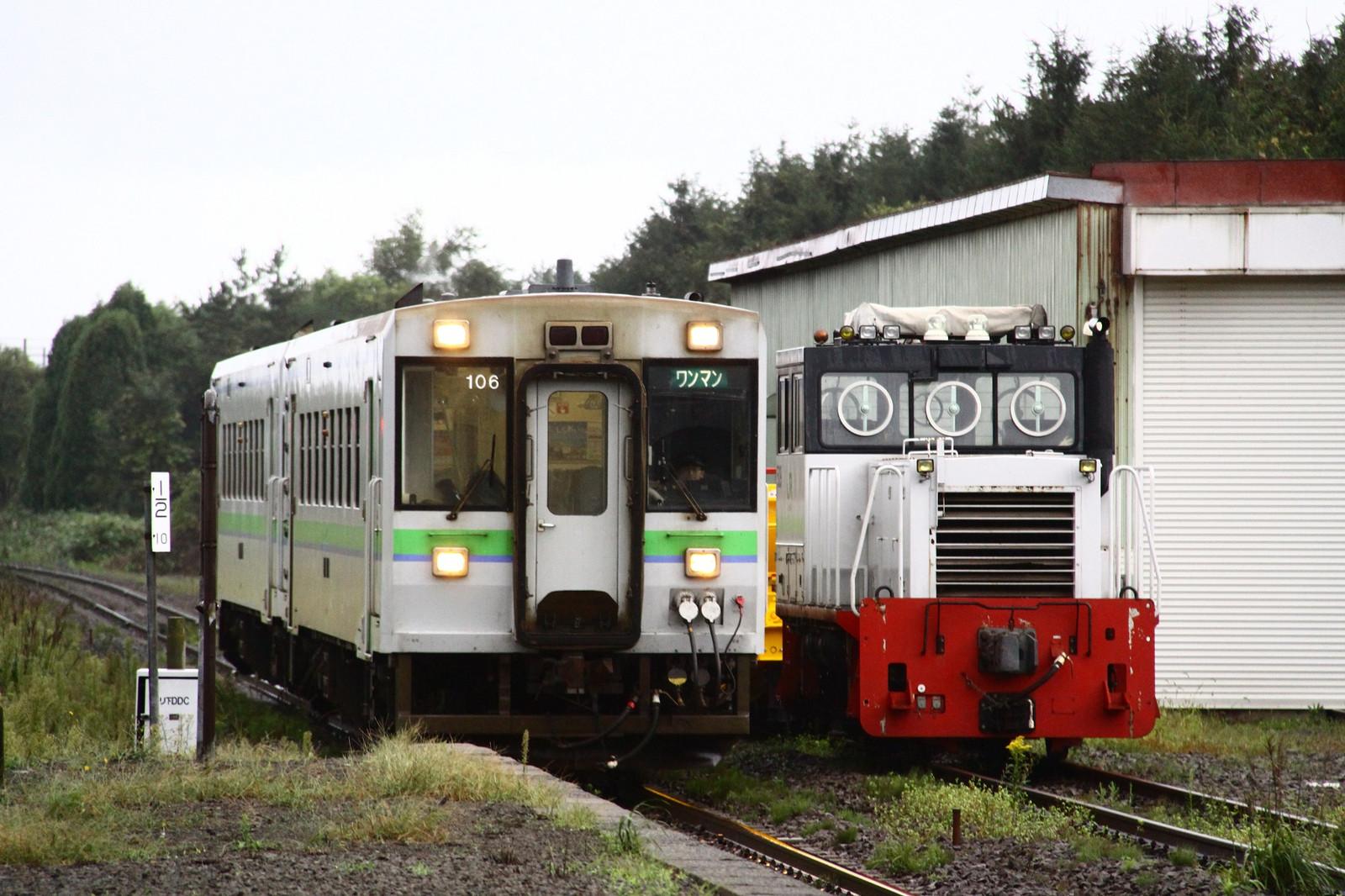 Jr1309148012