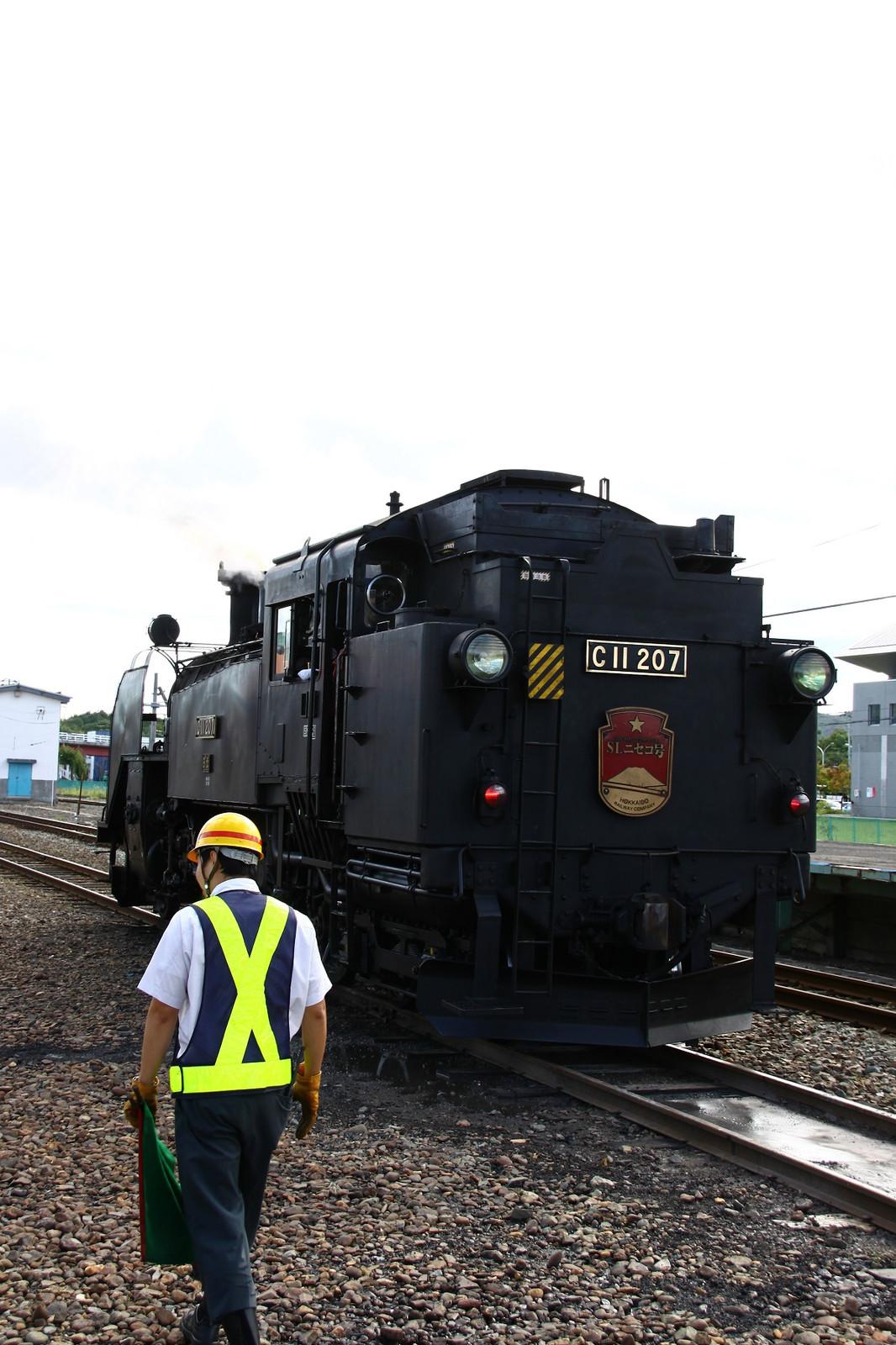 Jr1309222000