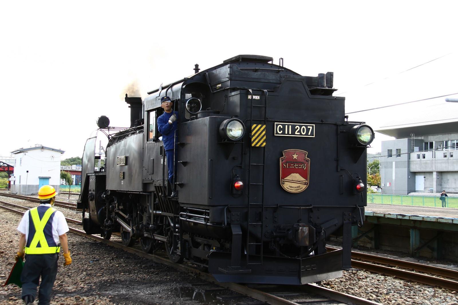 Jr1309222001