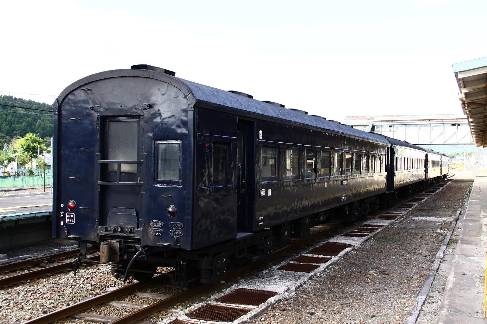 Jr1309222004