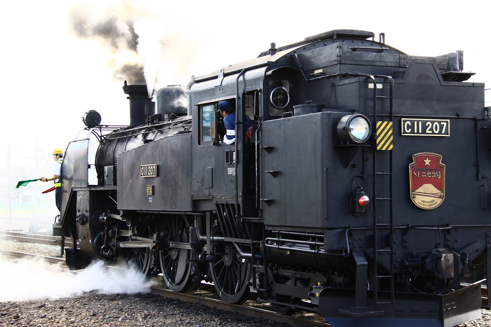Jr1309222009