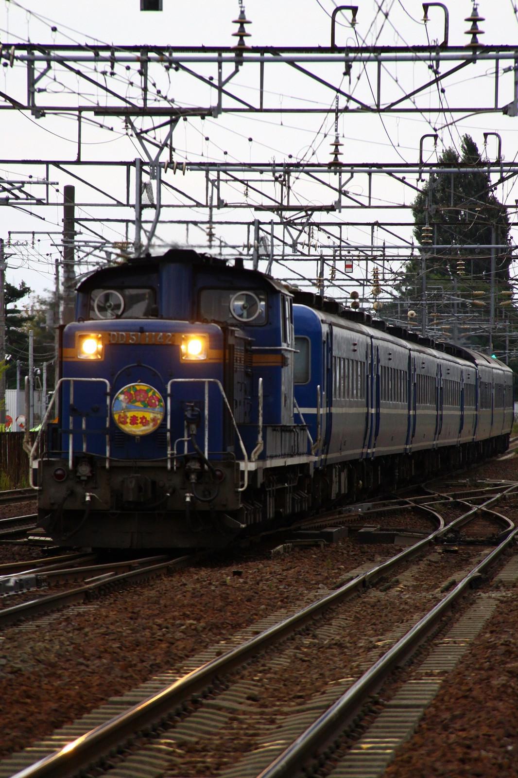 Jr1309301002