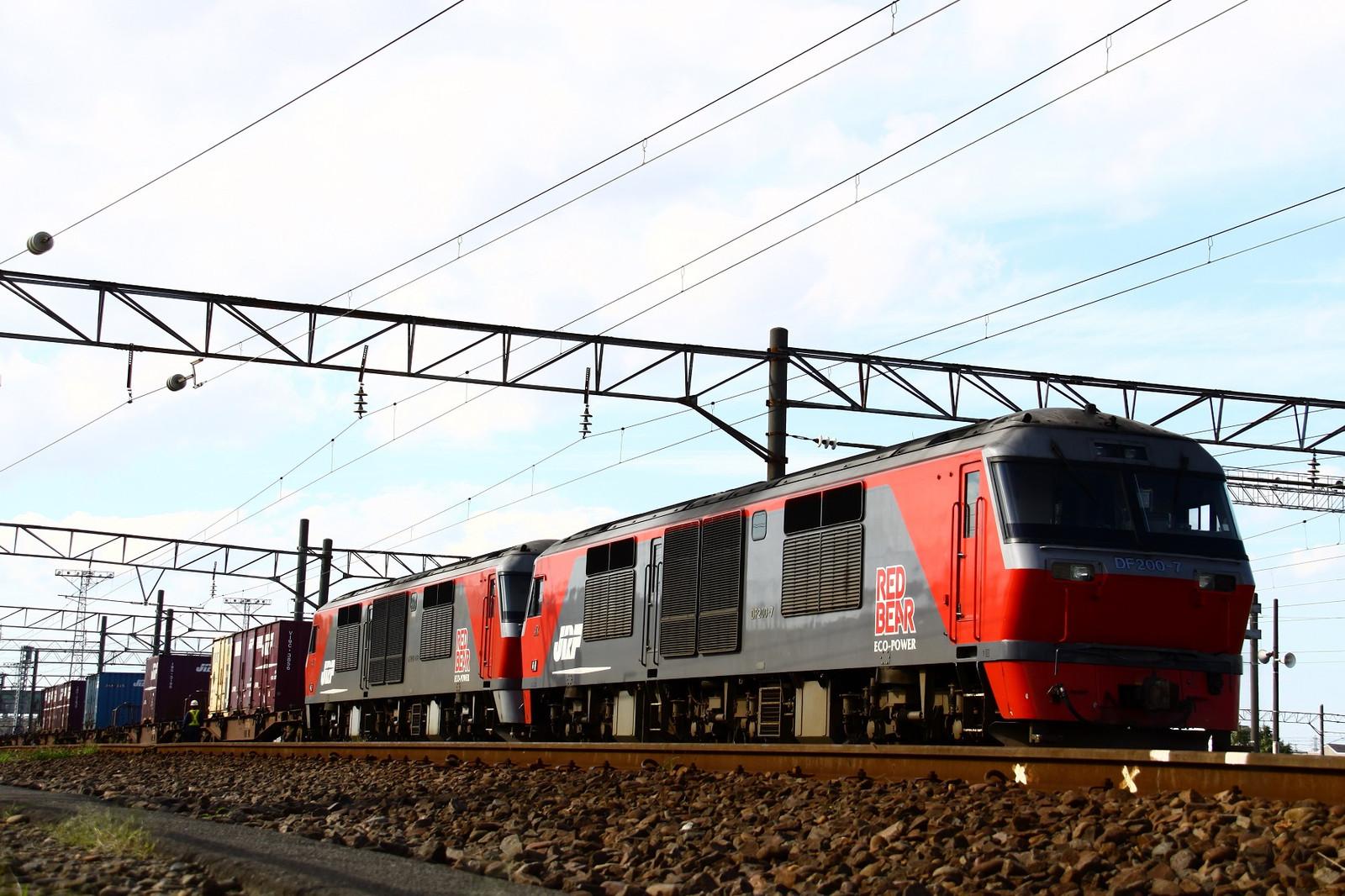 Jr1309302001