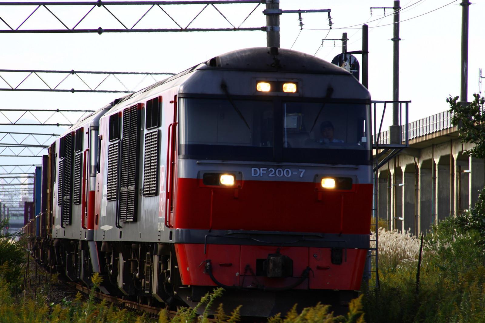 Jr1309302003