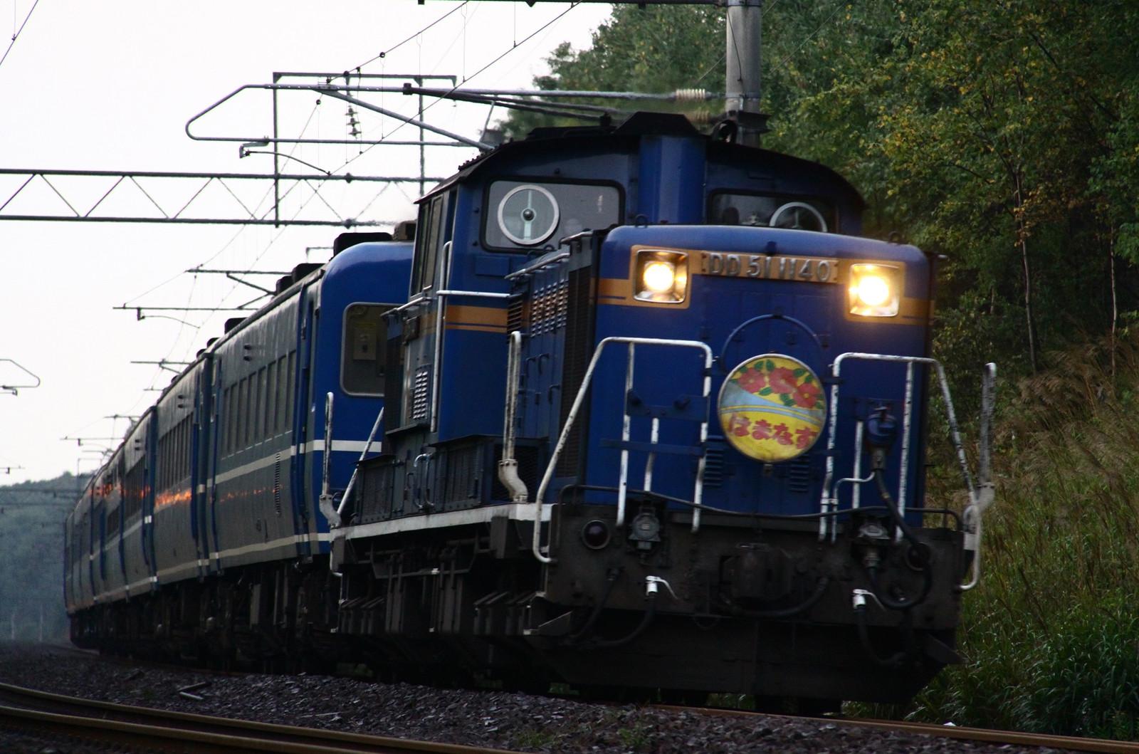 Jr1310061003