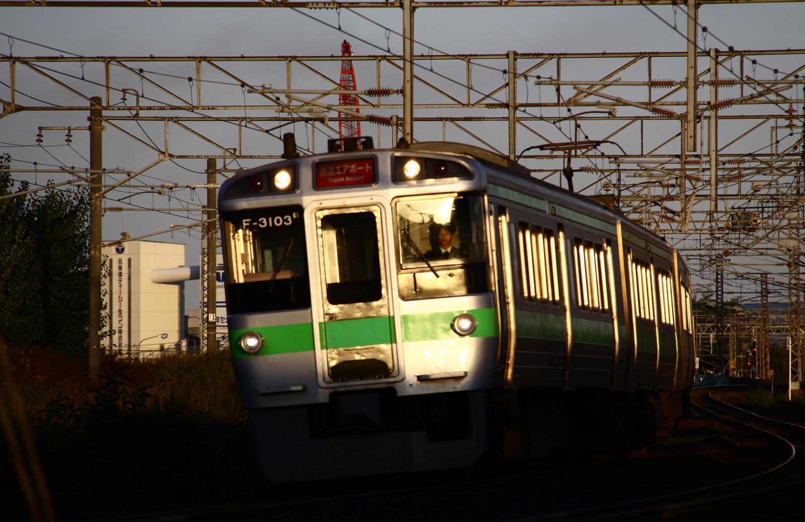 Jr1310142002