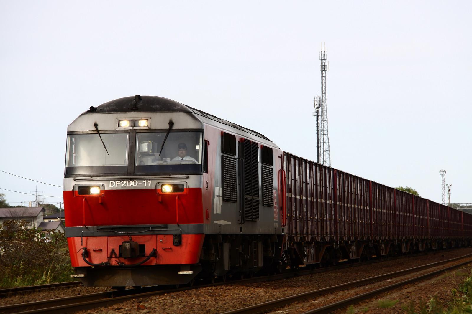 Jr1310143001