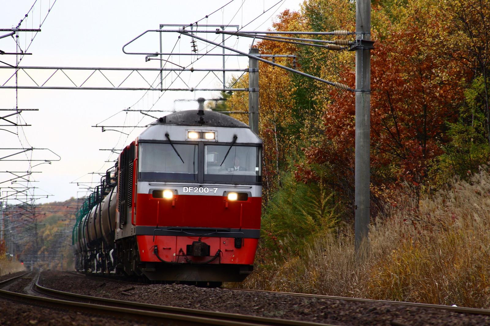 Jr1311022002