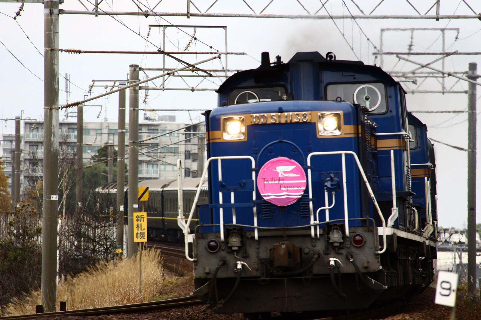 Jr1311023002