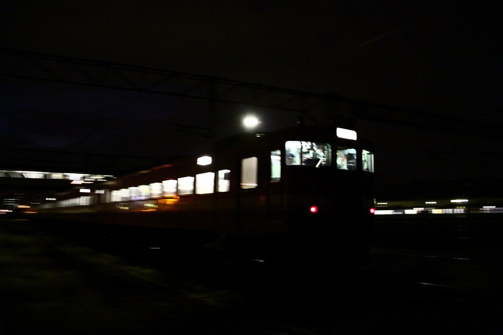 Jr1311040002